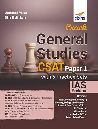 Crack General Studies CSAT - Paper 1 with 5 Practice Sets (IAS Prelims) by Disha Experts