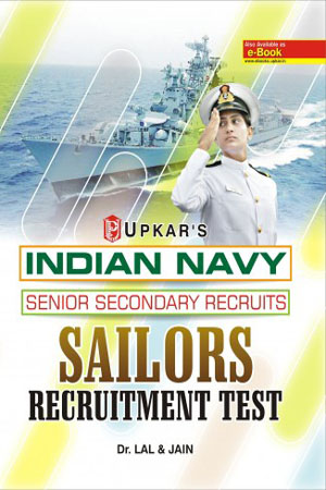 Upkar Indian Navy SSR Sailors Recruitment Test