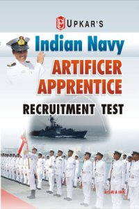 Upkar - Indian Navy Artificer Apprentice Recruitment Test Guide