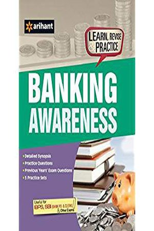 Banking Awareness  Arihant Publication