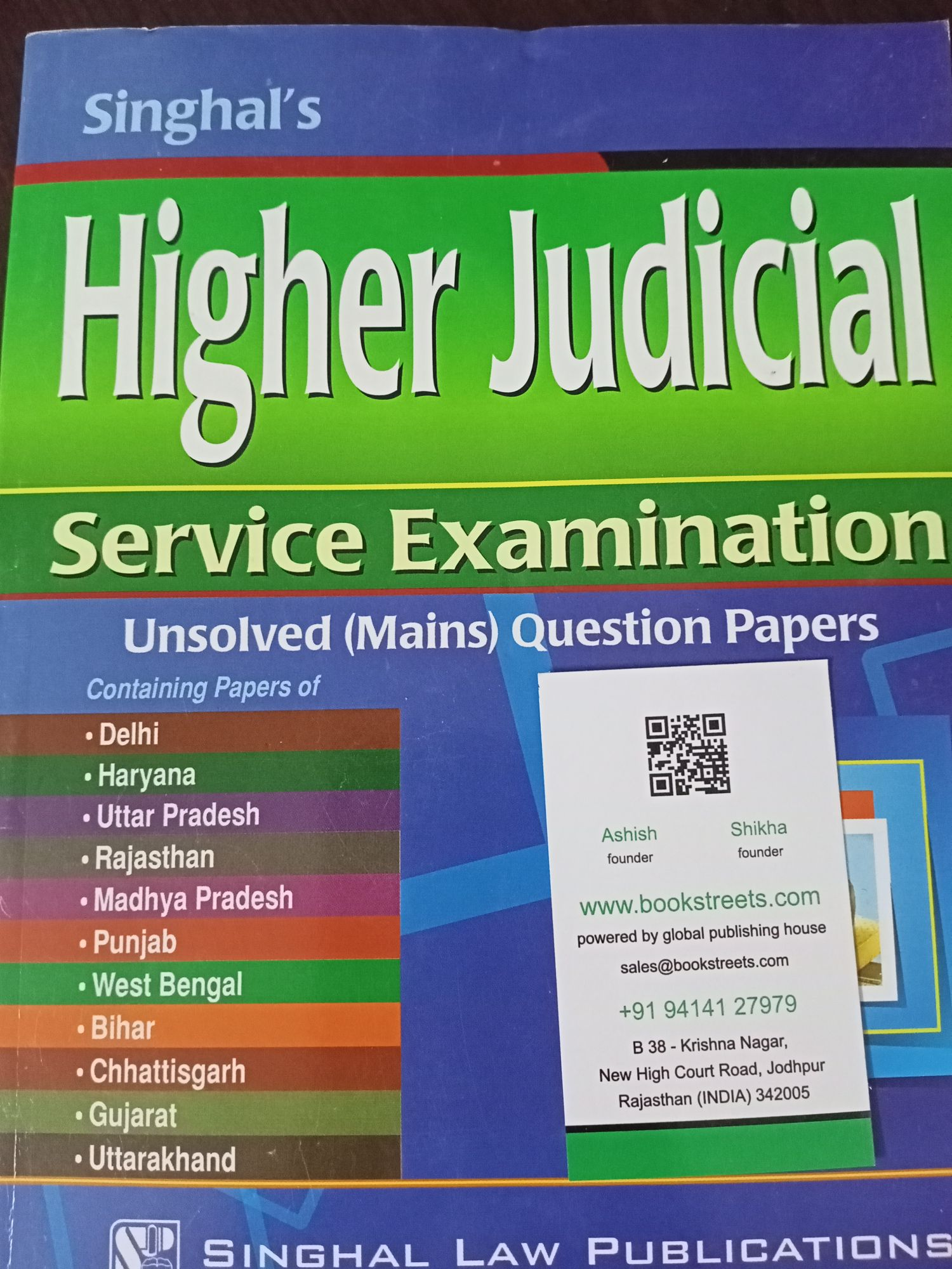 Singhal Higher Judicial Service Examination Unsolved (Mains) Question Paper
