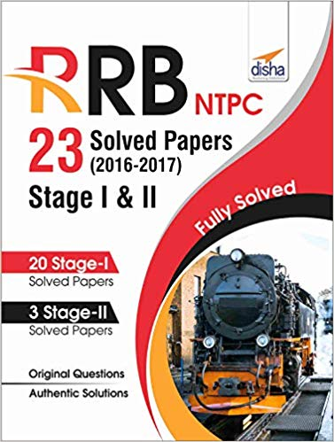 RRB NTPC 23 Solved Papers 2016-17 Stage I & II Paperback In English Medium
