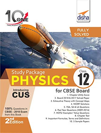 10 in One Study Package for CBSE Physics Class 12 with 5 Model Papers 2nd Edition by Disha Experts