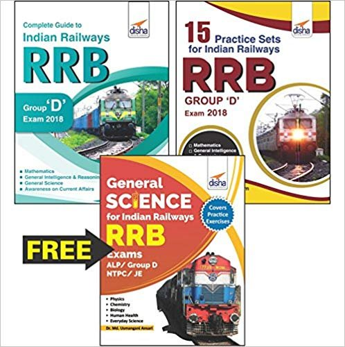 Indian Railways (RRB) Group D Exam 2018: Guide + 15 Practice Sets + Free General Science Book Included in Combo English Medium
