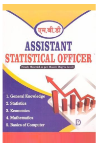 Statistical Officer