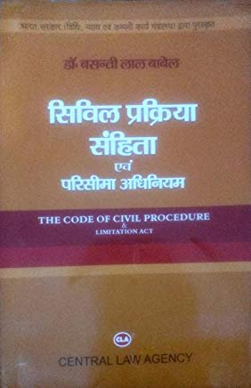 The Code of Civil Procedure and Limitation Act in hindi