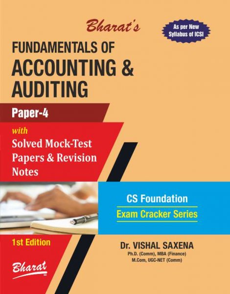 FUNDAMENTALS OF ACCOUNTING AND AUDITING For CS Foundation Paper 4