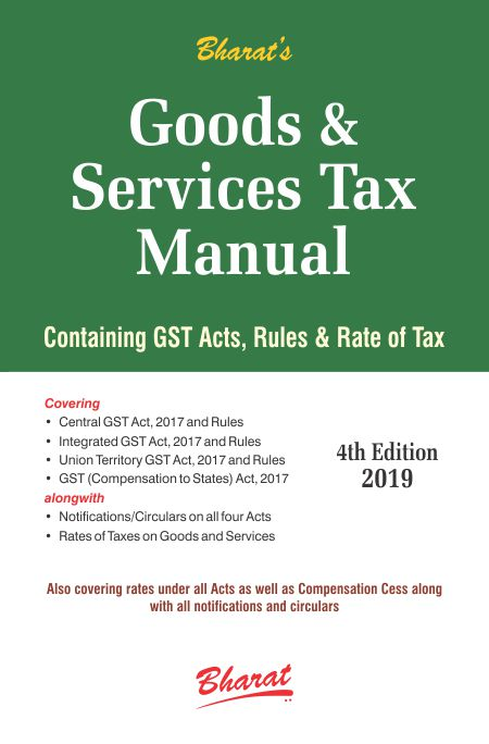 GOODS & SERVICES TAX MANUAL