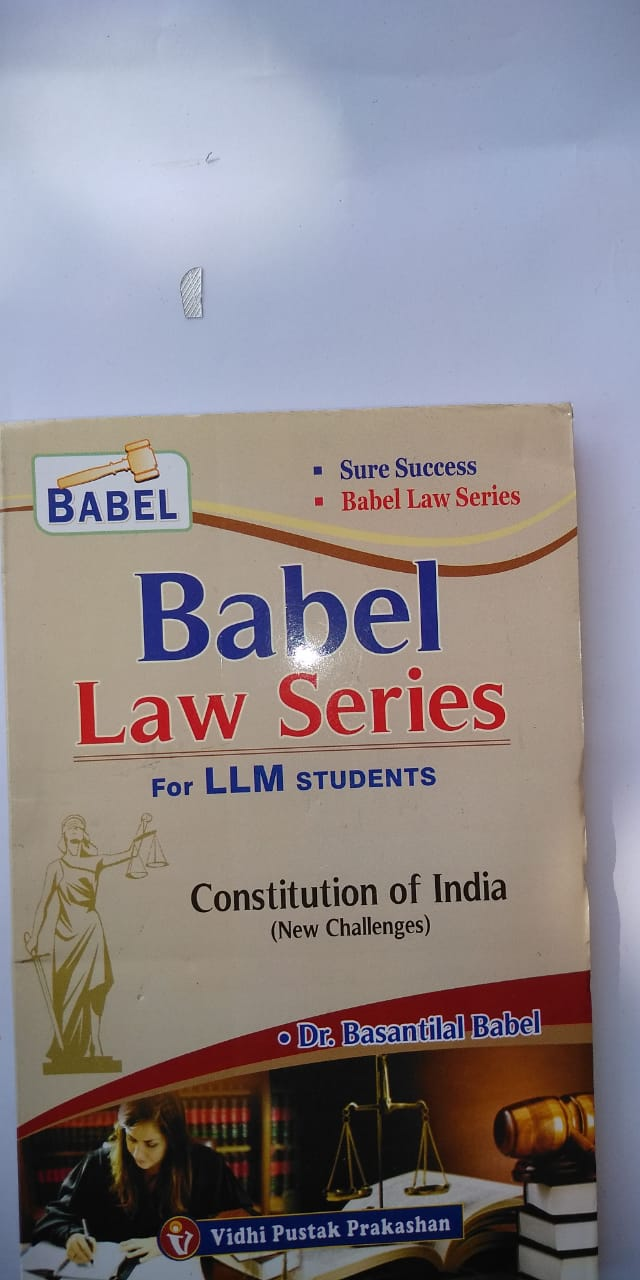 Constitution Of India ( New Challenges )  By Dr. Basanti Lal Babel