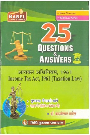 Babel Income Tax Act 1961 ( Ayakar Adhiniyam 1961 )