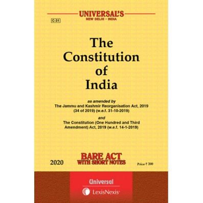 The Constitution Of India Bare Act By Universal