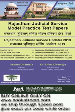 Rajasthan Practice Paper by Praggya Institute with Rjs Updater 2019