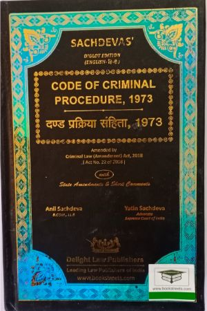 Sachdeva's Code of Criminal Procedure, 1973 by Deligh Law Publishers
