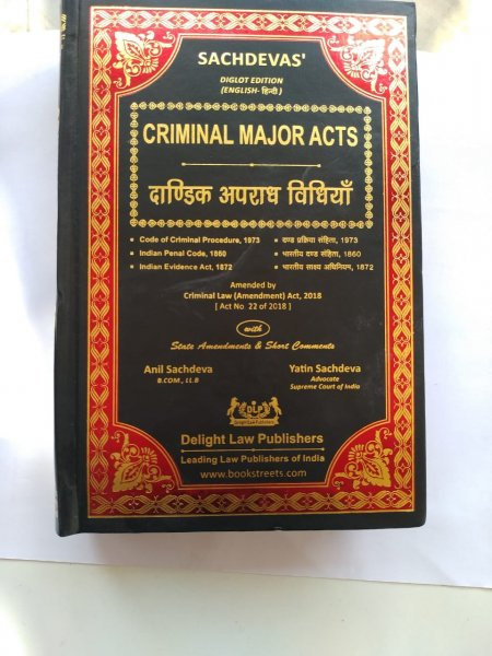 Sachdeva's Criminal Major Acts Diglot Edition ( English- Hindi )