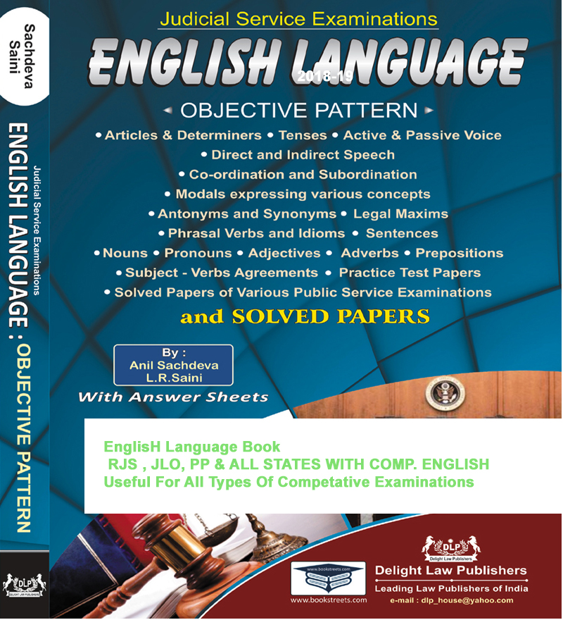 Judicial Service Examination English Language By Anil Sachdeva , L.R Saini