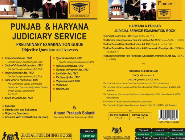 Haryana and Punjab Judicial Service Examination Book By Global Publishing House