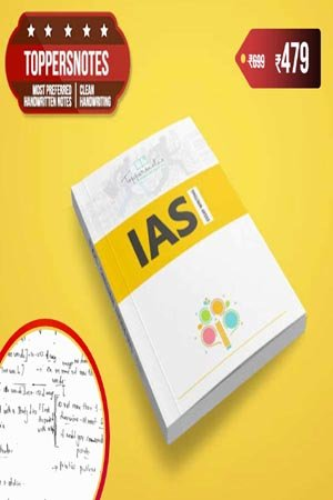 IAS Hand Written Notes Essay Writing(English)