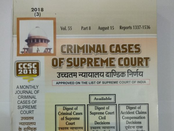 Criminal Cases Of Supreme Court