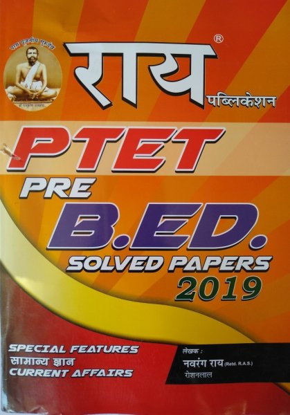 Rai PTET Pre B.ED. Solved Papers 2019 By Navrang Rai