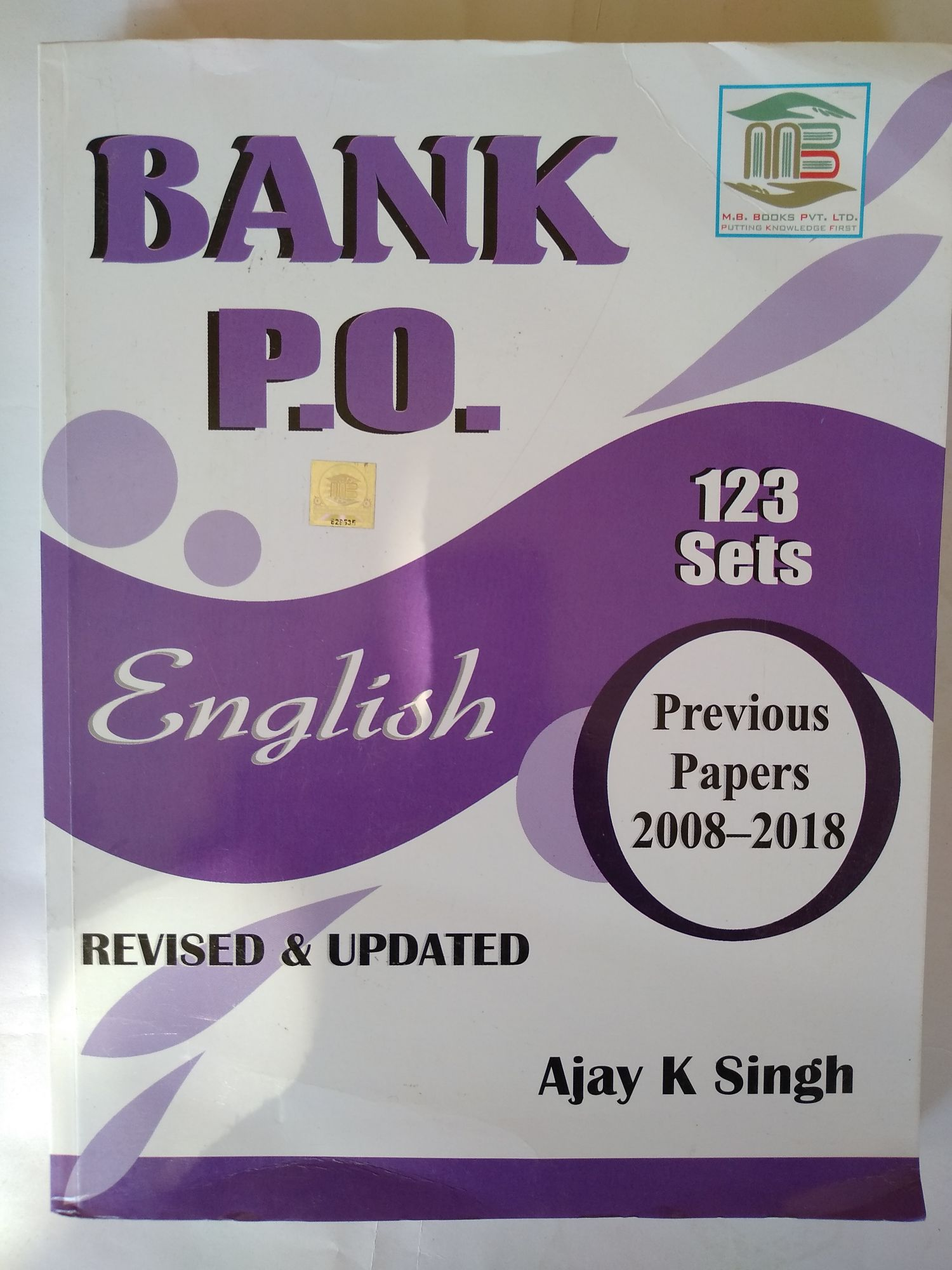 MB Bank PO By Ajay K Singh
