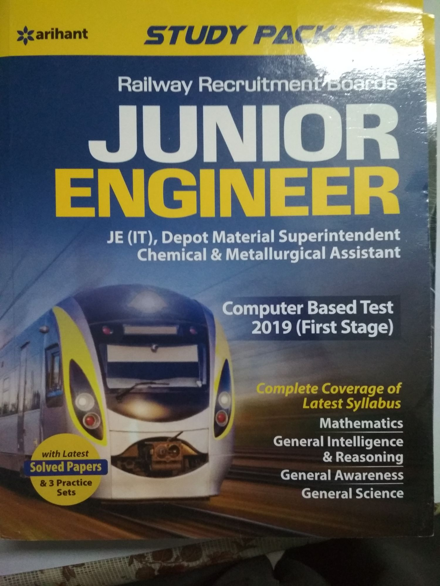Railway Recruitment Boards Junior Engineer By Arihant