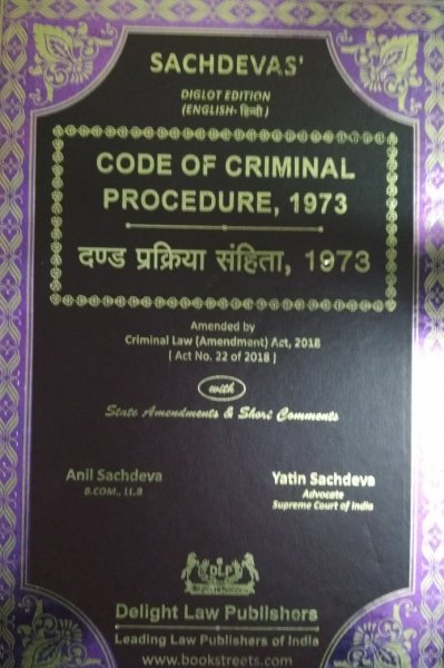 SachdevaThe Code Of Criminal Procedure,1973 Diglot Edition