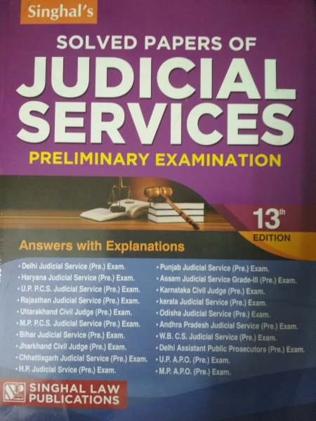 Singhal's Solved Papers Of Judicial Services Preliminary Examination