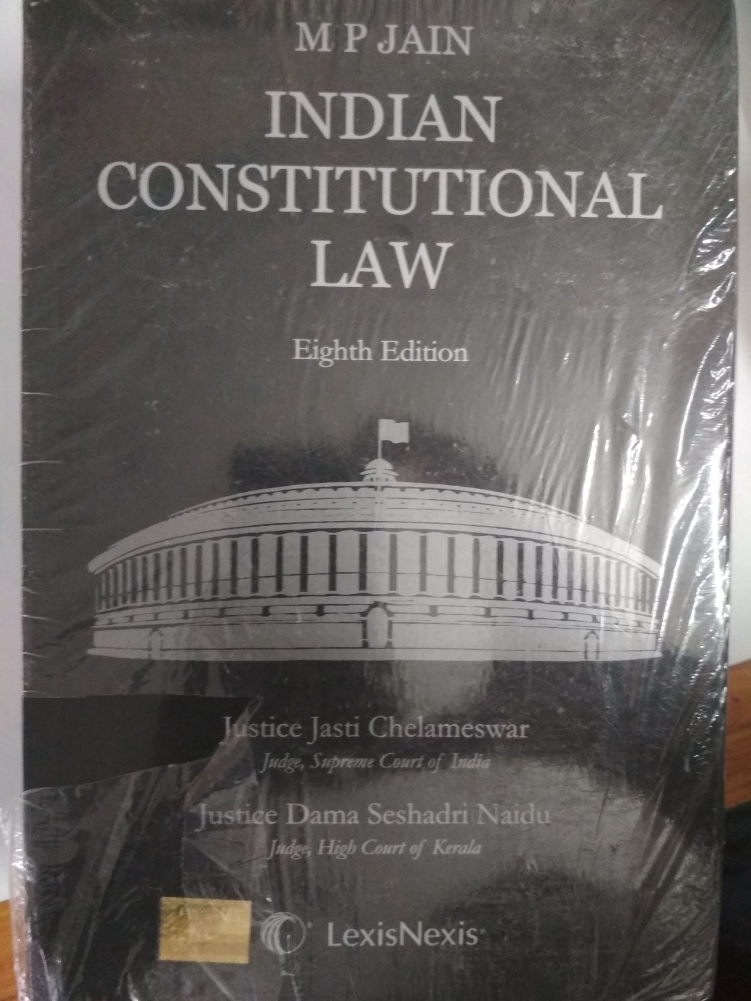 Lexis Nexis M.P. Jain Indian Constitutional Law (Eighted Edition)