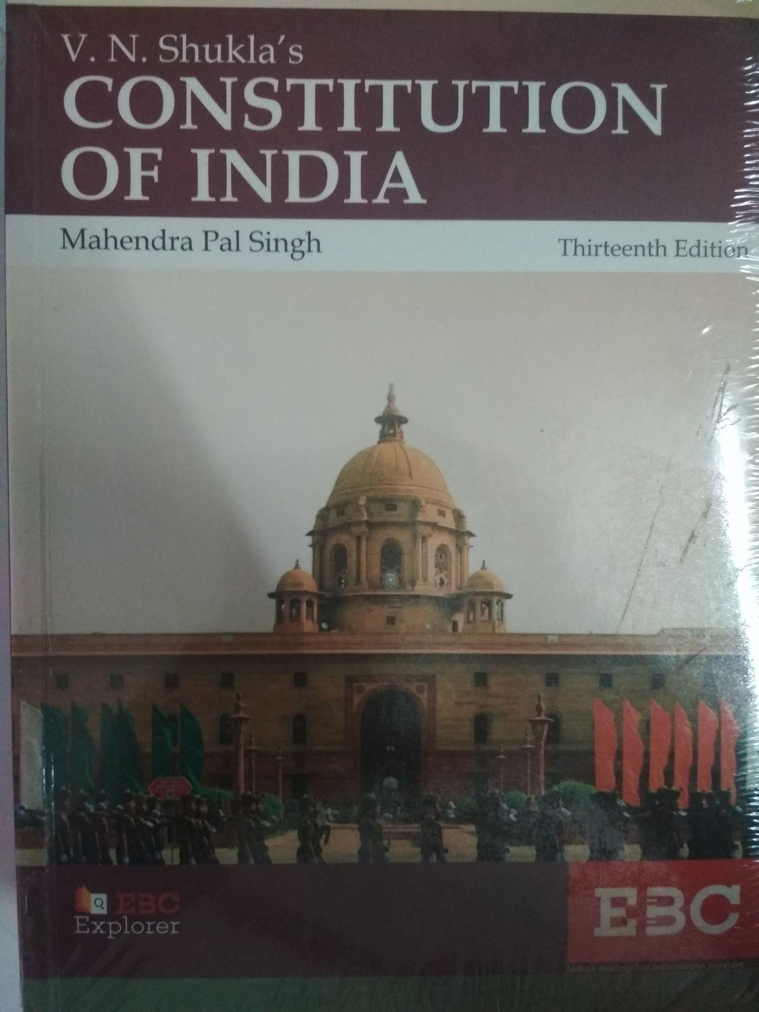 V.N. Shukla Constitution Of India By EBC