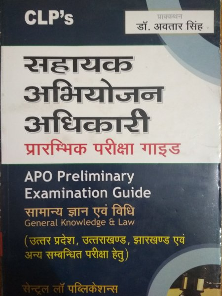 CLP Apo Preliminary Examination Guide For All State