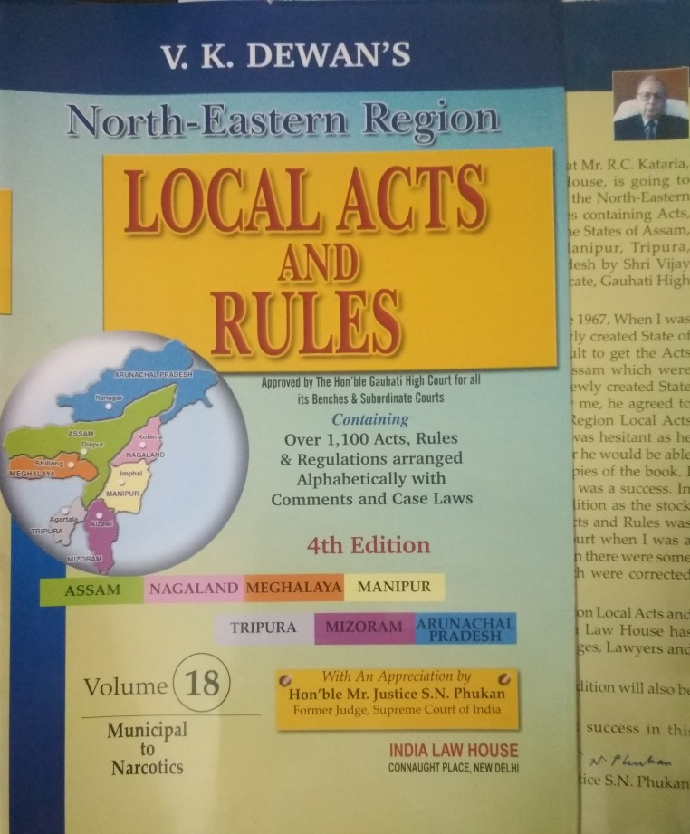 V.K.Dewan North-Eastern Region Local Acts & Rules in 18 volumes