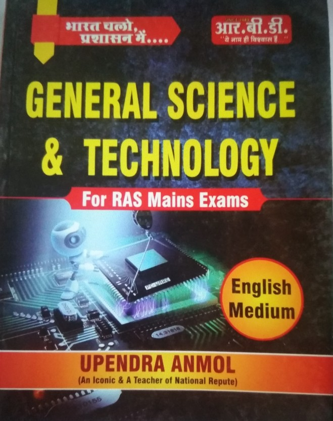 Rbd General Science And Technology For RAS Mai S Exams