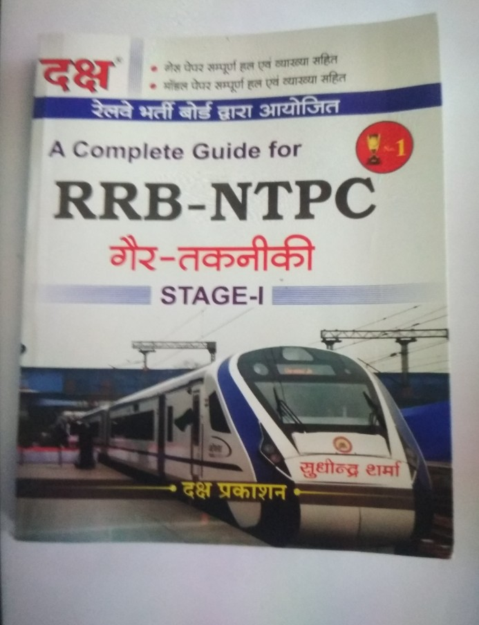 Daksha RRB-NTPC NON TECHNICAL EXAM BOOK
