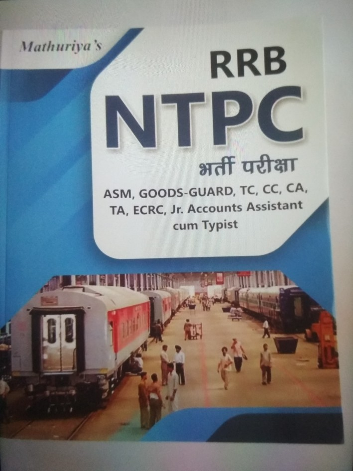 MAthuriya's RRB NTPC For Railways Exam