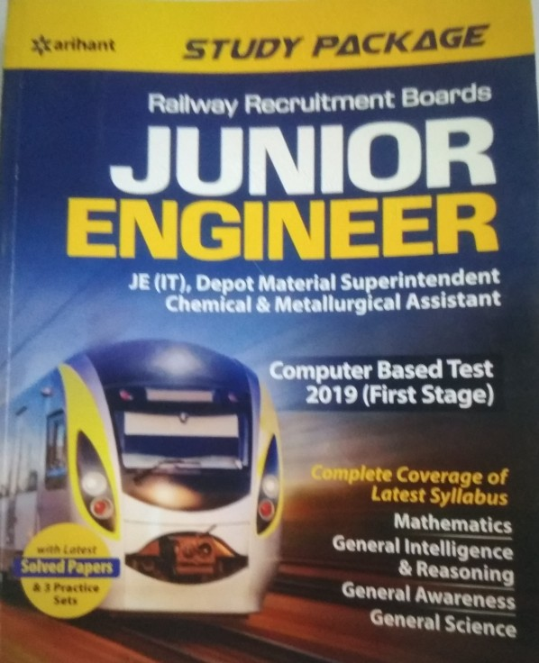 Arihant Junior Engineer For Railway Exam Book In English