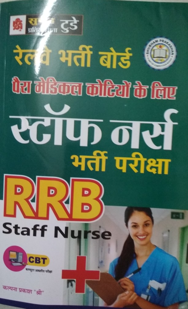 RRB STAFF NURSE BY SHUSEN  in hindi medium