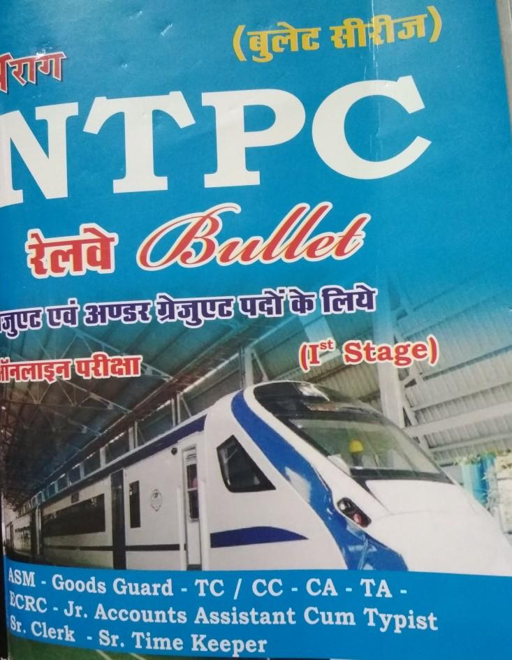 Parag RRC NTPC RAILWAY BOOKS in hindi medium