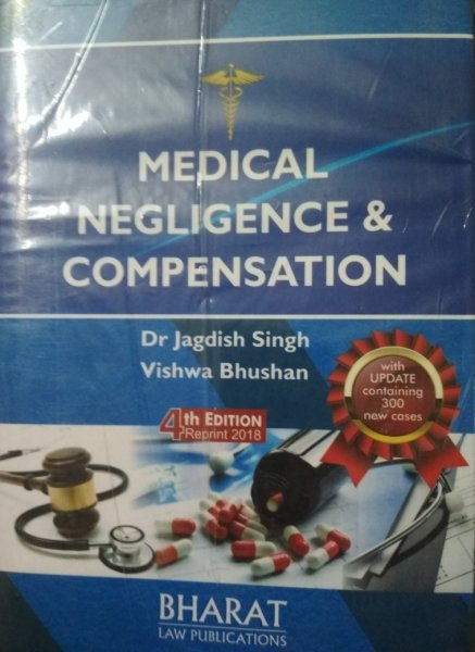 Bhushan Medical Negligence Compensation in english