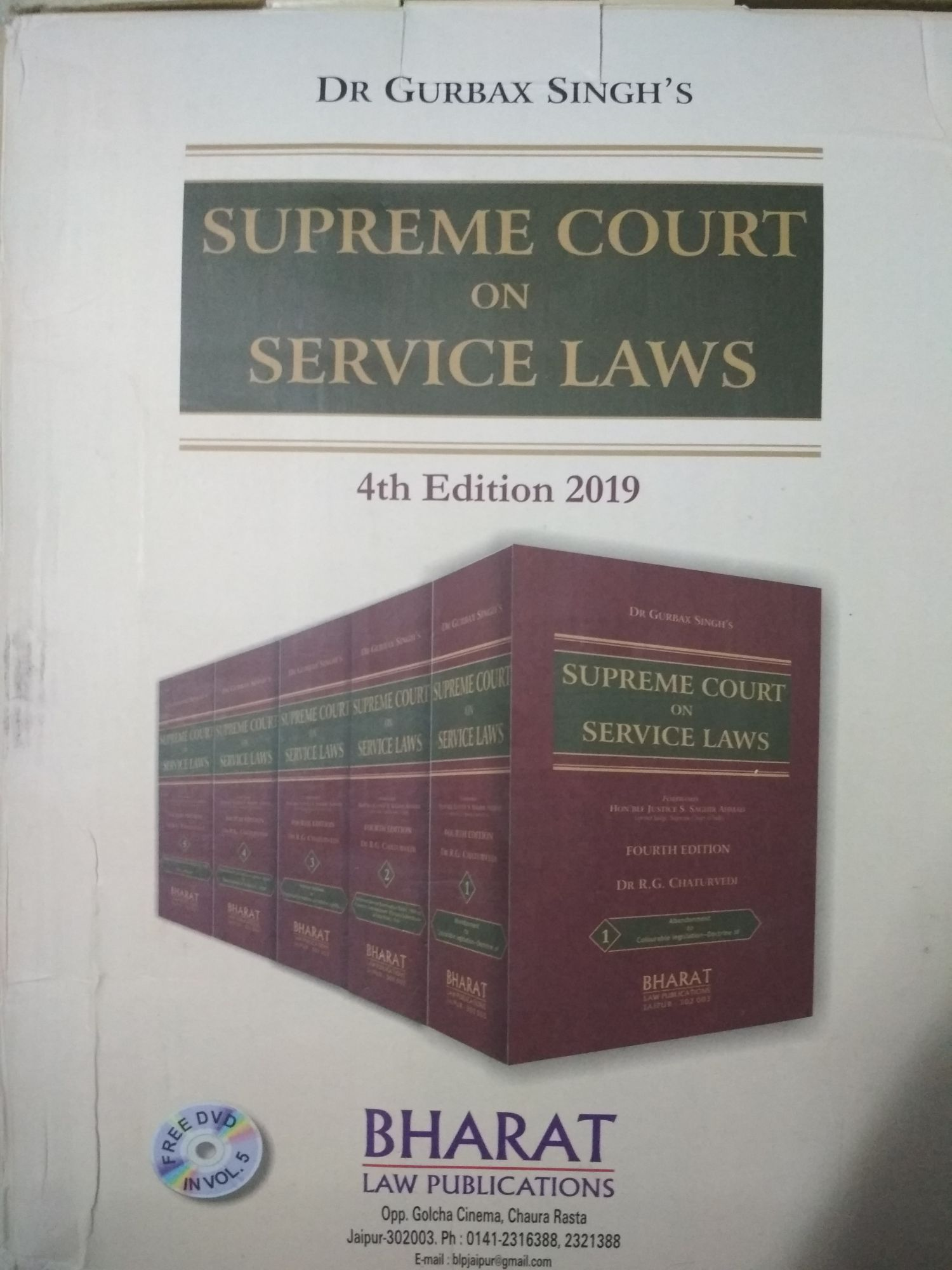 Dr Gurbax Singh Supreme Court On Service Laws In 5 Volumes Box  4th edition 2019