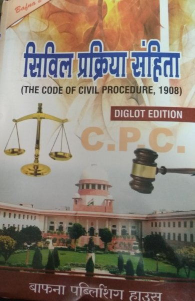 Bafna The Code Of Civil Procedure,1908 Diglot Edition