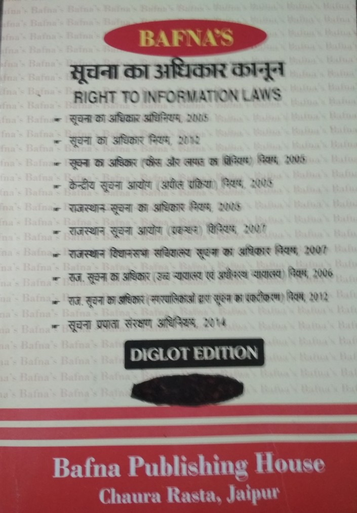 Bafna Right To Information Laws Diglot Edition
