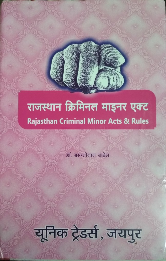 Unique Rajasthan Criminal Minor Acts & Rules By Babel In Hindi