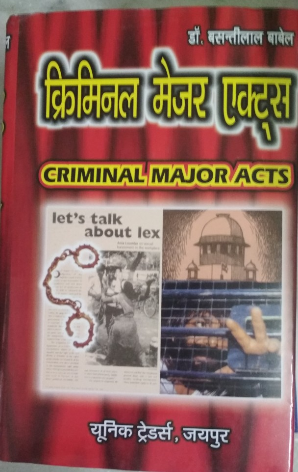 Unique Criminal Major Acts By Babel In Hindi