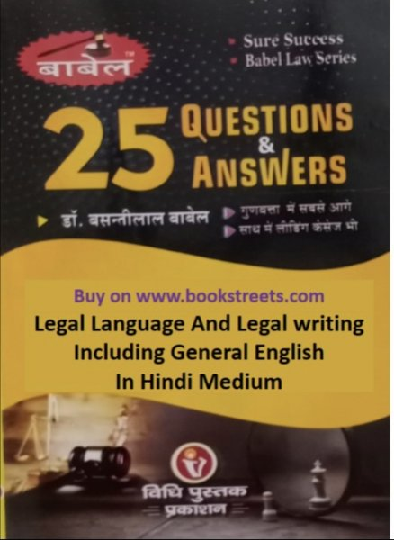 Basanti Lal Babel Legal Language And Legal Writing Including General English in Hindi Medium