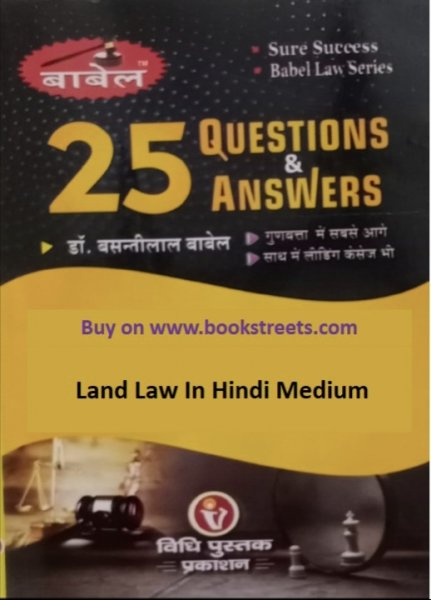 Basanti Lal Babel Land Law in Hindi Medium