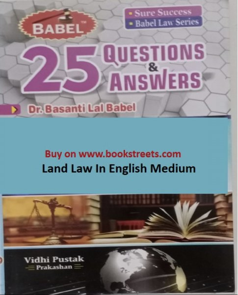 Basanti Lal Babel Land Law in English Medium