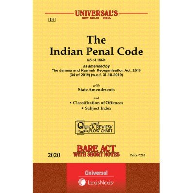 The Indian Penal Code Bare Act By Universal