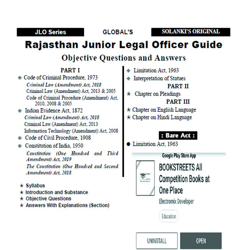 Junior Legal Office Guide In English Medium