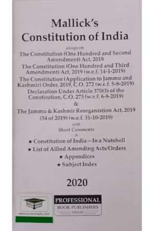 Mallick's Constitution of India by Professional Book Publishers