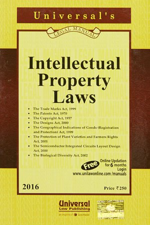 Intellectual Property Laws (Pocket)